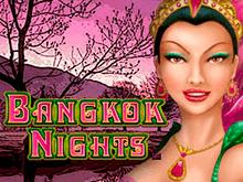 Онлайн автомат Ночи В Бангкоке